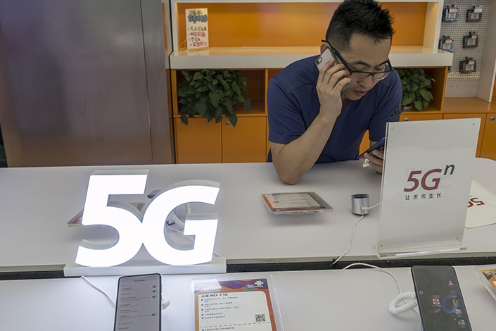 China Mobile Orders First Test Batch of 5G Phones - Caixin Global