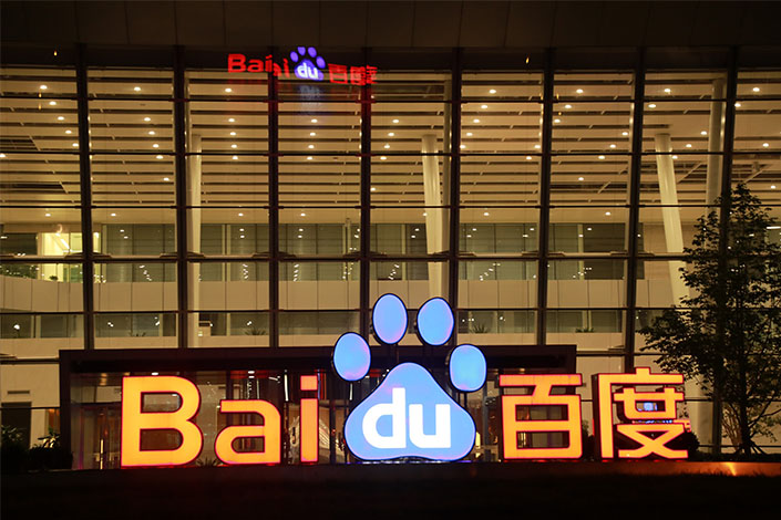 Baidu's offices in Beijing on May 14. Photo: VCG