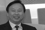 南京市政协原主席自尽身亡 曾分管金融及重大项目