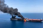两艘油轮于阿曼湾遭攻击引发油价波动 美称伊朗须负责