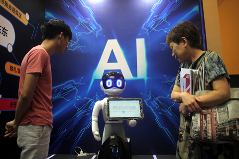 China's AI Chip Market Grew 50% in 2018: Report
