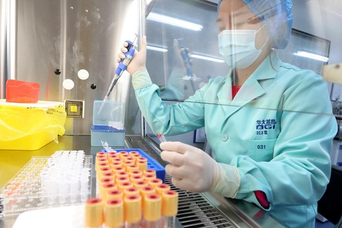 A BGI laboratory in Kunming, Yunnan province, on Dec. 26, 2018. Photo:IC Photo
