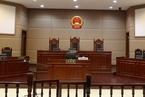 维普网论文批发商案被发回重审 主犯一审获刑四年半