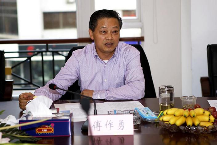 Fu Zuoyong, retired chairman of Chengdu Rural Commercial Bank. Photo: Chengdu Rural Commercial Bank