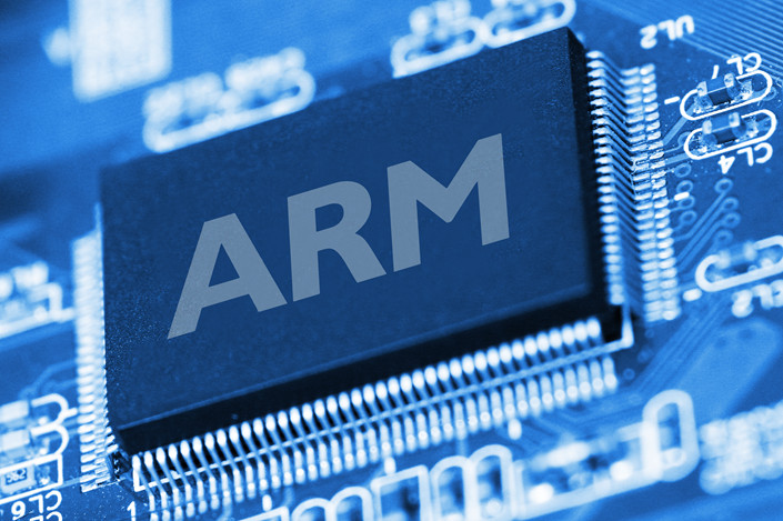 The Kirin series chips launched by Huawei subsidiary HiSilicon last year were based on ARM designs  Photo: IC Photo