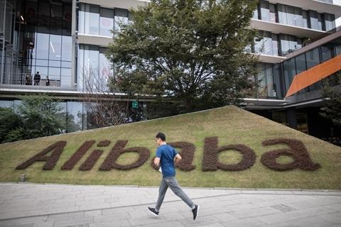 alibaba又变阵 蚂蚁金服,技术和电商怎么调?