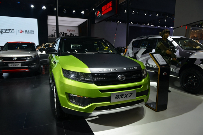 A Landwind X7 on display at an auto exhibition in Chengdu on September 2, 2016. Photo: VCG