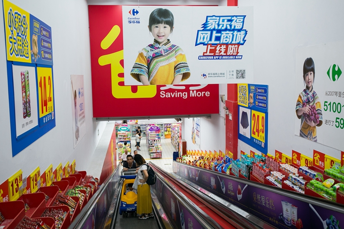 A Carrefour supermarket in Haizhu district, Guangzhou, on Aug. 5, 2018. Photo: VCG