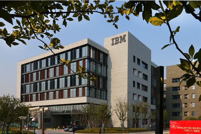 IBM's China headquarters in Shanghai on Jan. 17. Photo:  VCG