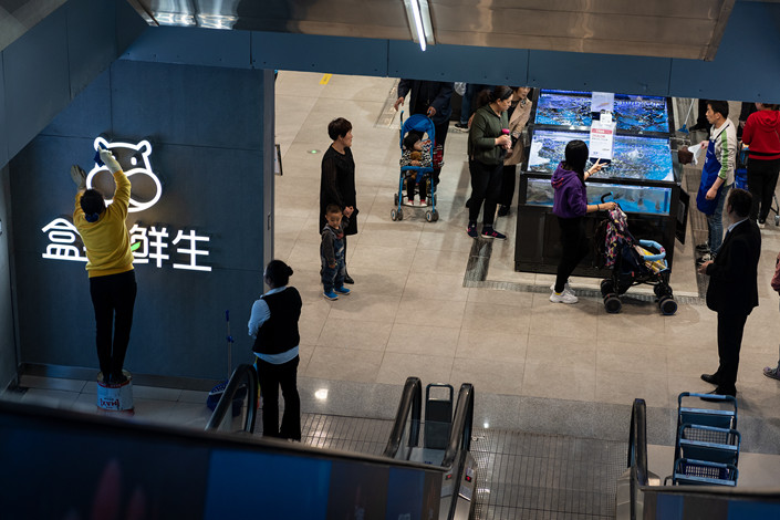 A Hema store in Xi'an, capital of Shaanxi, on March 28, 2019. Photo: VCG