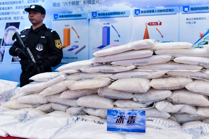 Authorities display bags of illegal drugs seized last year in South China's Guangdong province during a press conference on Jan. 22 in the provincial capital of Guangzhou. Photo: IC Photo
