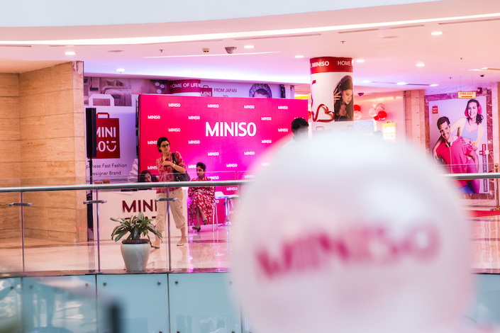 MINISO secured 1 billion yuan of investment from Tencent Holdings Ltd. and Hillhouse Capital last year. Photo: Bloomberg