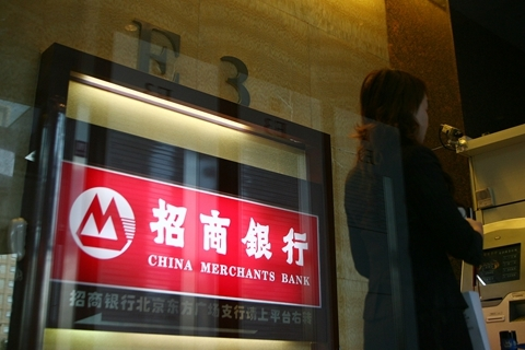 China Merchants Bank's A-shares fell much as 8.5% before paring the loss to 4.8% at closing. Photo: VCG