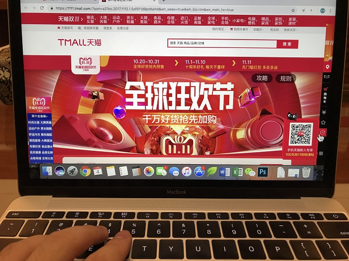 Tmall's Chinese site. Photo: VCG