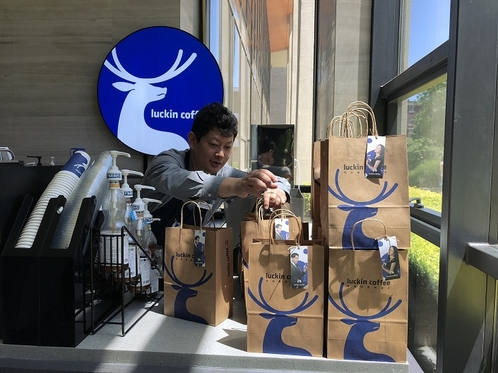 What's Brewing? Luckin Coffee Vending Machines