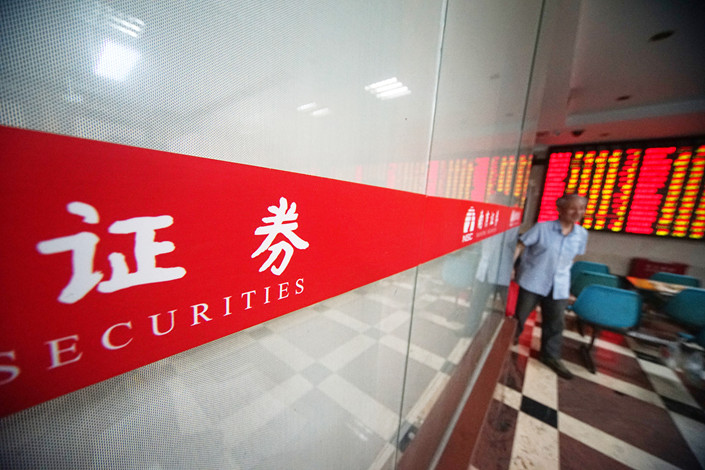 The interbank market oils the daily wheels of the country's financial system. Photo: VCG