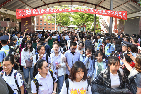 Shanxi Province Warns Against Using Search Engines for Gaokao Applications