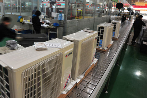 Appliance Giant Gree Electric Gears Up Chip Push