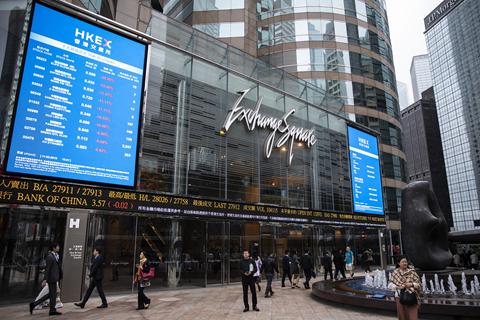 因新冠肺炎无法及时发业绩 香港上市的内地公司面临停牌怎么办?