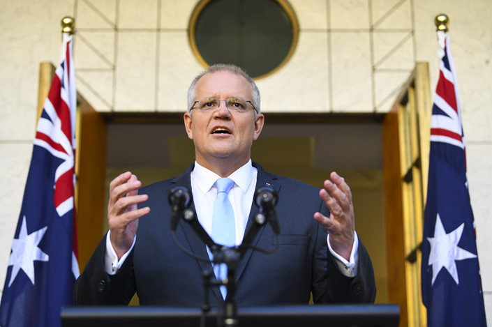The Morrison government is prepared to argue that some U.S. grievances about China's behavior and the operations of the World Trade Organization are quite legitimate. Photo: IC Photo