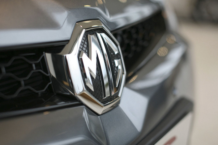 An analyst said that using the British marque MG will help SAIC avert any local perceptions about Chinese products' inferior quality. Photo: Bloomberg