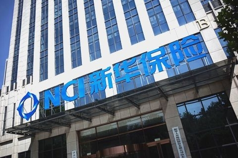 New China Life announces CEO nomination after five-month vacancy. Photo: VCG