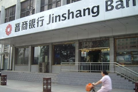 Taiyuan-based Jinshang Bank is the only provincial government-backed city commercial bank in Shanxi province. Photo: VCG