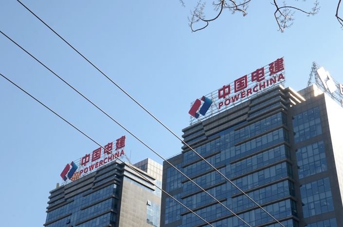 PowerChina's headquarters in Beijing in February 2017. Photo: IC Photo