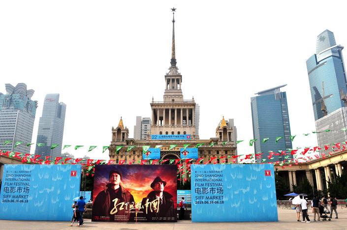 The 22nd Shanghai International Film Festival opened on June 15. Photo: VCG