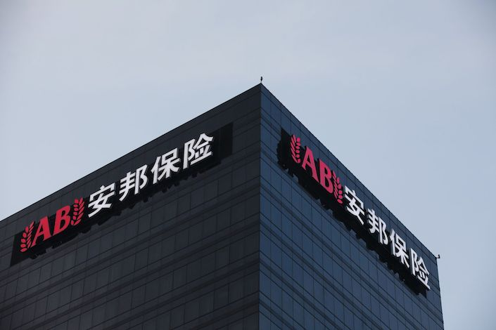 The China Banking and Insurance Regulatory Commission will control Anbang until Feb. 22, 2020. Photo: Bloomberg