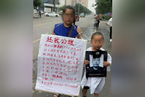 内蒙古民工死亡警方有无责任  一段视频两个说法