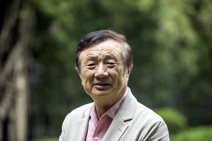 Ren Zhengfei, founder of Huawei Technologies Co. Ltd. Photo: VCG