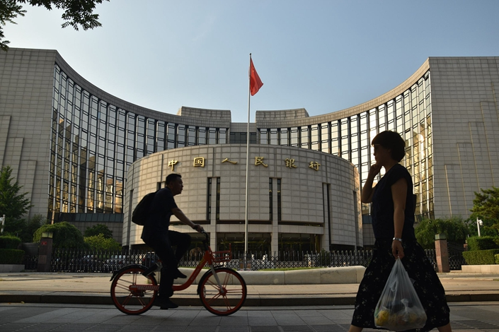 The People's Bank of China's draft rules sketch out definitions, information disclosure requirements and risk-avoidance measures that should be taken by investors in defaulted matured bonds. Photo: VCG