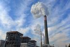 《自然》:能源基础设施碳排放已超1.5摄氏度温控预算