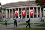 比被哈佛录取更不容易的,是被哈佛除名