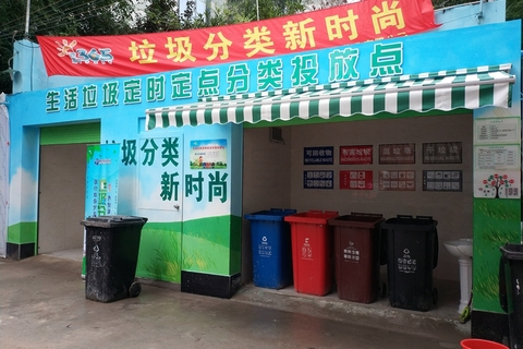 "A banner hangs over a garbage collection site in Shanghai, reading: ""Sorting garbage is the latest fashion."" Photo: VCG"