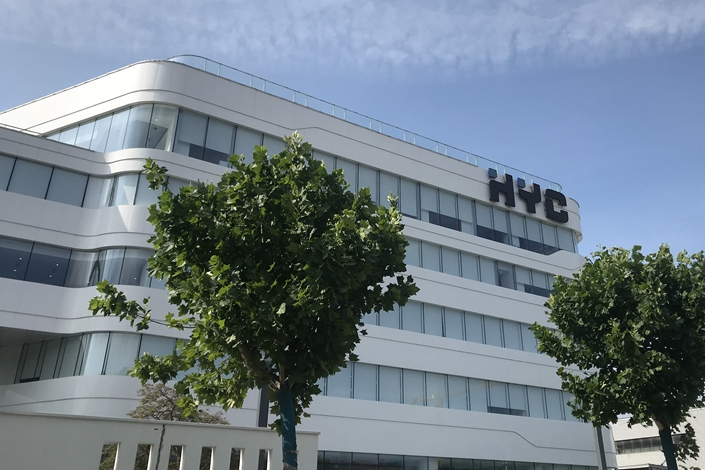 The headquarters of Suzhou HYC Technology Co. Ltd. in Suzhou, Jiangsu province in June 24. Photo: IC Photo