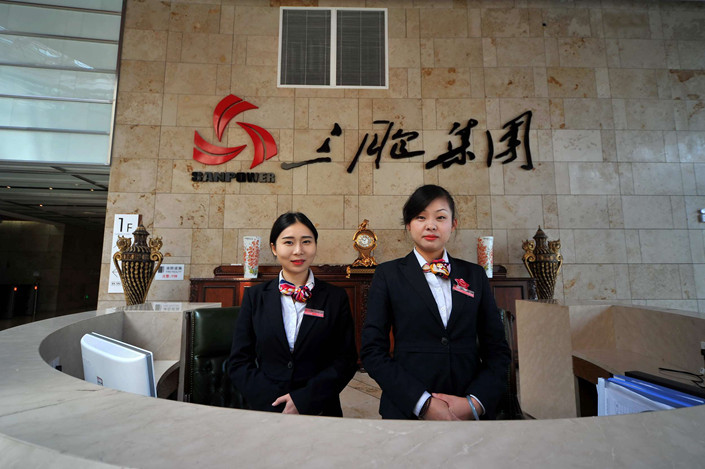 Two Sanpower employees await visitors at the conglomerate's headquarters in Nanjing, East China's Jiangsu province, in October 2014. Photo: VCG