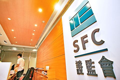 Hong Kong securities regulator gains access to audit papers on the mainland under new accord. Photo: VCG