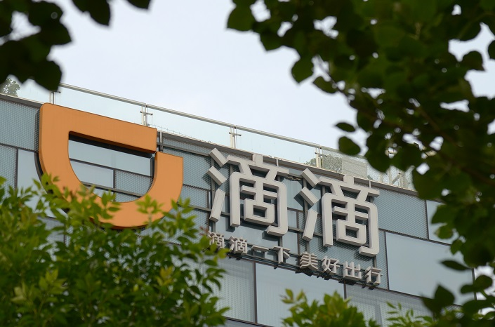 Didi Forms Electric Vehicle Joint Venture With Hainan State Firms