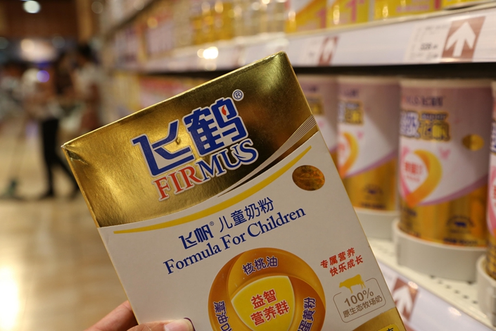 A carton of Firmus formula, a Feihe product, at a supermarket in Xuchang city, Henan province, on Sept. 12, 2018. Photo: IC Photo