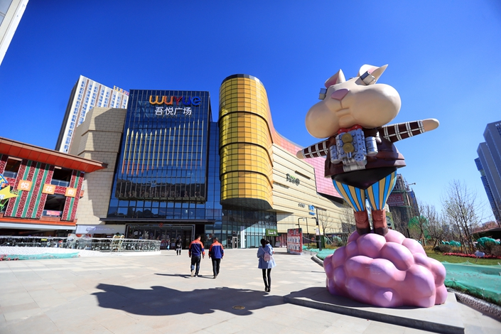 Future Holdings unit Seazen is the developer behind Wuyue Plaza in Kunming, Yunnan province. Photo: IC Photo
