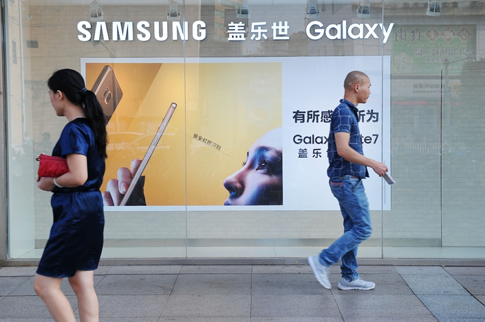 Samsung has cut the number of its regional subsidiaries in China from 23 to 11 — including its subsidiaries in Shanghai and neighboring Jiangsu province. Photo: VCG
