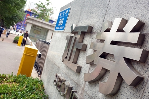 Top securities regulator releases new rules on securities ownership and restarts approval of domestically funded brokerage. Photo: VCG