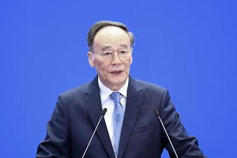 Wang Qishan. Photo: VCG