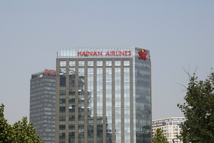 Hainan Airlines' Beijing headquarters on May 4, 2018. Photo: IC Photo