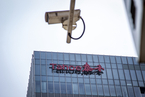 泰禾集团再卖资产 五矿信托成广州院子大股东