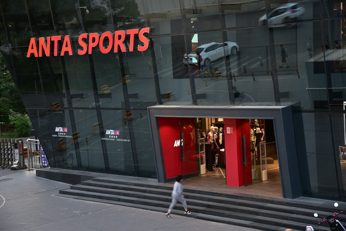 Anta's flagship store in Beijing in June 2018. Photo: VCG