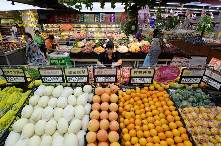 Fruit is seen at a supermarket in Handan, in northern China's Hebei province, on July 10. Photo: IC Photo