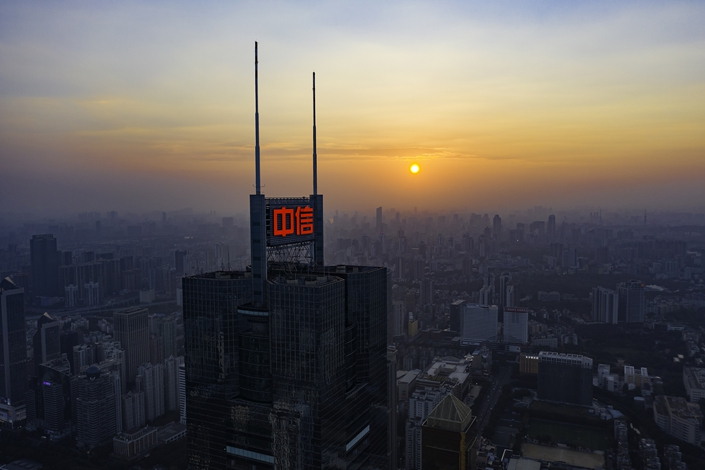 Citic Tower rises above the southern city of Guangzhou on Feb. 15. Photo: VCG